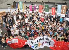 夢の家お仕事体験フェスティバル2018