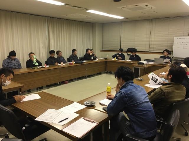 平成30年11月8日 三進会 安全衛生協議会