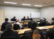 2019年2月13日 三進会 安全衛生協議会